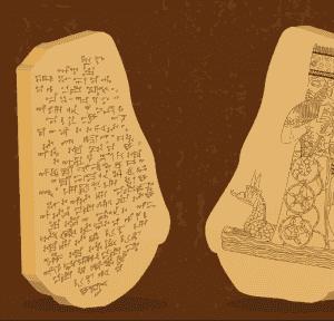 La escuela en Mesopotamia; escritura cueniforme