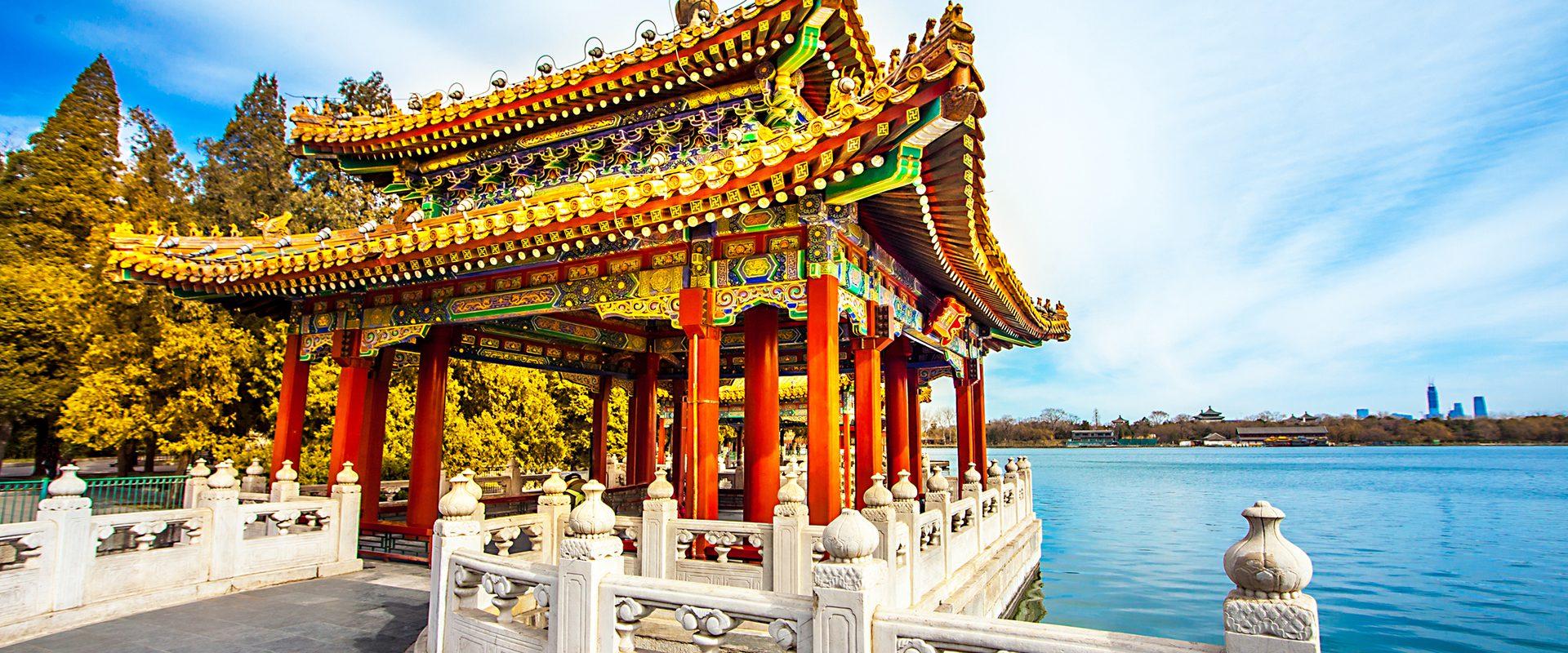 Beijing en 5 días